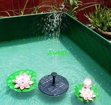 Gardem фонтан