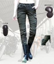 Бесплатная Доставка 2016 uglyBROS Женщин Перину Г-Жа мотоцикл езда брюки спортивные брюки Зеленые джинсы