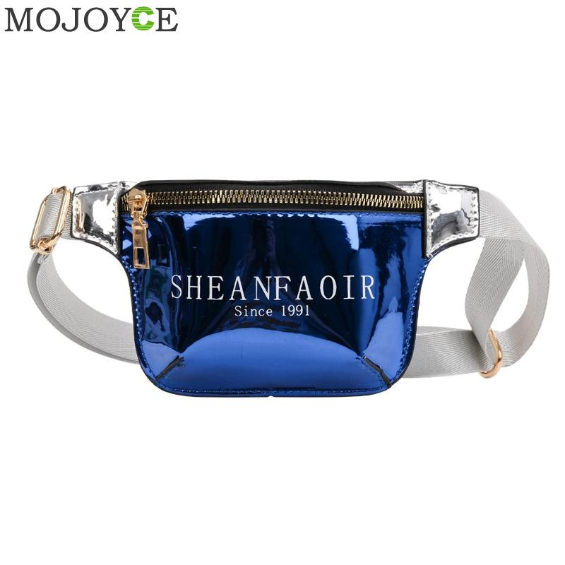 Fashion PU Leather Waist Bag Bright Leather Shoulder Bags Women Children Zip Waist Chest Crossbody Bag