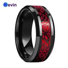 Черное мужское вольфрамовое кольцо обручальное с красный опал