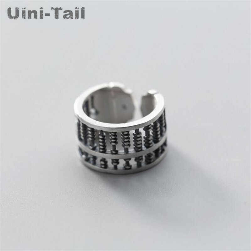 Uini - Tail hot ใหม่ 925