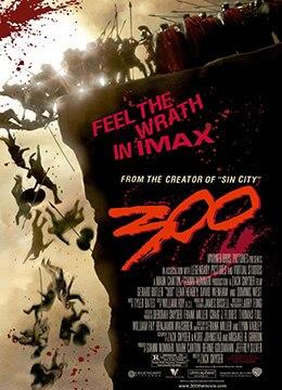 《斯巴达300勇士》2006年美国动作,历史,战争电影在线观看