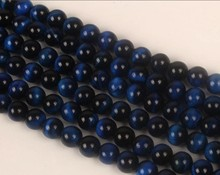 Baihande 6 8 10 12mm Natural Round AAA Lapis Blue Tiger Eye Gemstone Loose Beads For Necklace Bracelet DIY Jewelry Making 15inch
