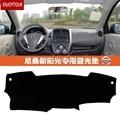 Для Nissan Almera 2012 2013 2014 2015 2016 dashmats автомобиль для укладки аксессуары приборной панели крышки