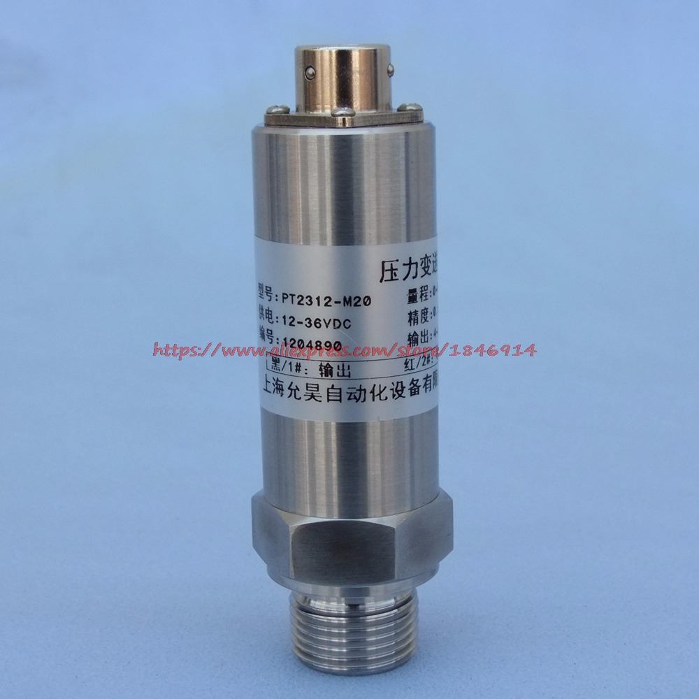 Free shipping sensor PT2320 five core aviation plug 0 4MPa pressure transmitter 4 20mA with current