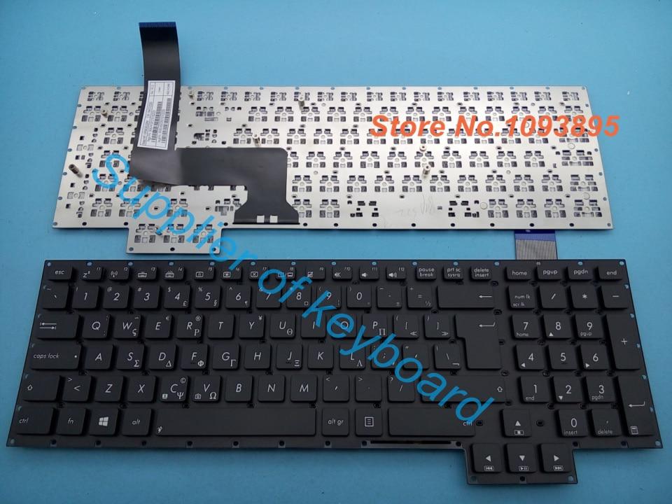 Prix pour Livraison Gratuite NOUVEAU Grec clavier pour Asus G750 G750JH G750JM G750JS G750JW G750JX G750JZ ordinateur portable Grec clavier avec Big entrez