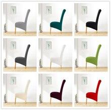 L Размер длинная задняя часть спандекс стул с обивкой Чехлы украшение большой размер чехлы для стульев ресторан отель вечерние банкетные чехлы для стульев