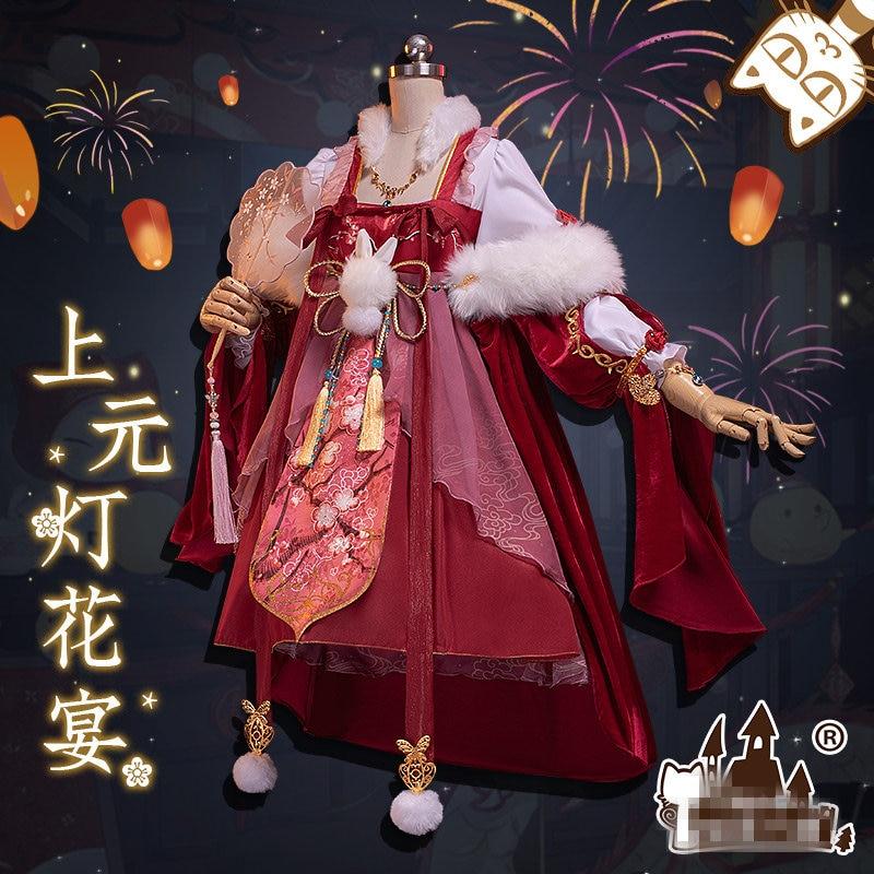 Miracle Nikki Lolita lanterne Festival Style chinois fée uniformes Cosplay Costume livraison gratuite