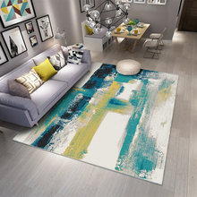 Nordic Modern Carpet Minimalist Abstract Ink Living Room Bedroom Bedside Rectangular Coffee Table mat