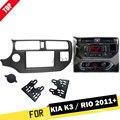 Двойной Din Автомобильный фасции адаптер для KIA Rio K3 Pride 2011 + левое колесо лицевая Рамка комплект крышка Радио Стерео головное устройство тире ...