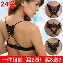 Cutout lace back bow decoration flower cross double-shoulder invisible shoulder strap bra with underwear 3PCS