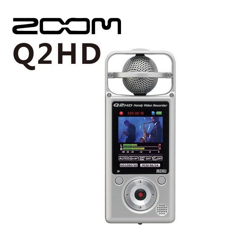 ZOOM Q2HD 1080P HD digital video camera recorder professional voice mp3 recorder SLR micro audio sound