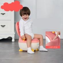 Summer Infant My Size Potty - Training Toilet for Toddler Boys & Girls
