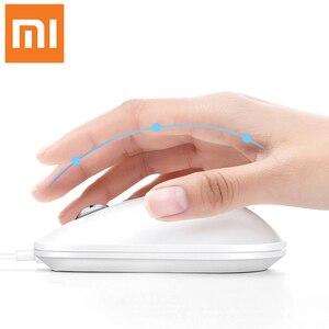 Image 5 - Original Xiaomi Jessis J1 Smart 125Hz 8G souris dempreintes digitales sûre Portable adieu mot de passe reconnaissance rapide souris de haute qualité