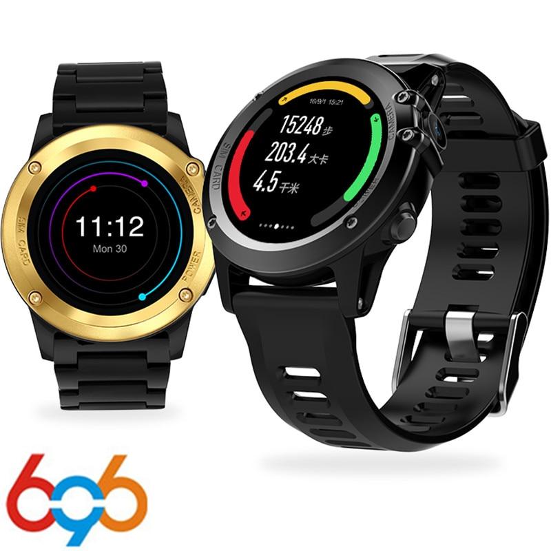 696 H1 MTK6572 Smart Watch IP68 Waterproof Heart Rate Tracker Pedometer Call/Sleep reminder 4GB 512MB 3G GPS Wifi For Android696 H1 MTK6572 Smart Watch IP68 Waterproof Heart Rate Tracker Pedometer Call/Sleep reminder 4GB 512MB 3G GPS Wifi For Android