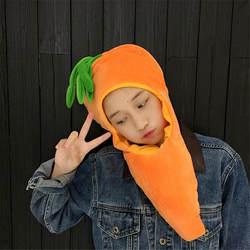 Творческий мультфильм девушка сердце морковь шапка, аксессуары для фотографий Косплей игрушка плюшевая игрушка в шапке Рождество