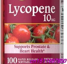 Pride Lycopene 10 mg/100 bottle Promotes Heart Health,Supports the Immune System, Helps Support Prostate Health prostate health devices is prostate removal prostatitis mainly for the prostate health and prostatitis health capsule