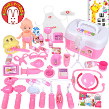 Kids Doctor Set Dentist Toys Girls Role-playing Games Hospital Pretend Play Medical Kit Nurse Bag Toys For Children Kids Game(China)