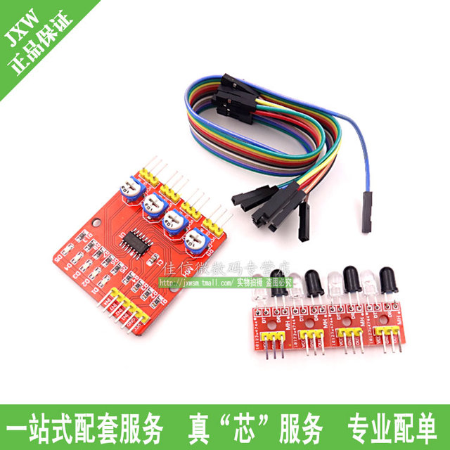 XD 201 red plate 4 way infrared tracing / tracking module / patrol ...