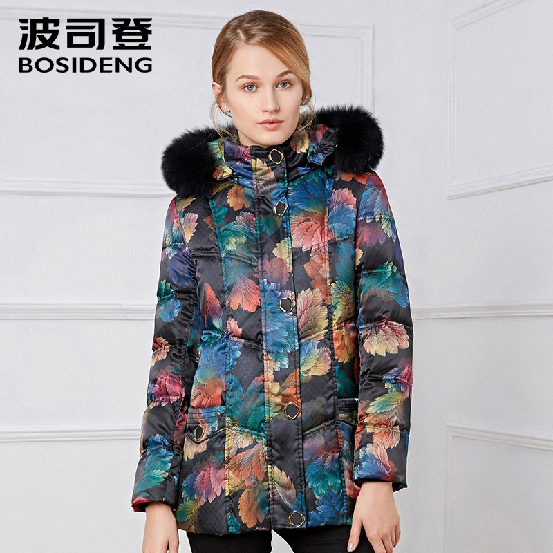 BOSIDENG winter regular top thick winter coat duck down jacket hoodie natural fur collar outer space starry sky B1601352