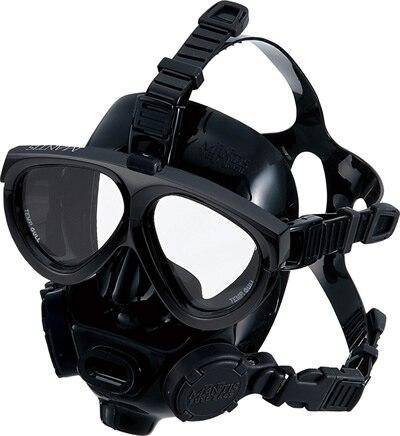 Máscara de buceo máscara facial completa GULL MANTIS