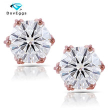 DovEggs 14K 585 Rose Gold 2ctw 6.5mm GH Color Moissanite Diamond Stud Earrings For Women Flower Shaped Earring Push Back