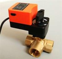 1 1/4'' Electric modulating valve 3way T port, AC/DC 24V Proportional valve 0 10V or 4 20mA regulating for flow regulation
