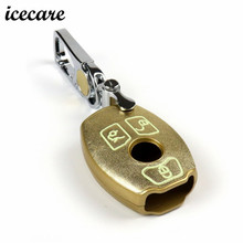Icecare Genuine Leather Key Wallet Case For Mercedes Benz Key Case Accessories W124 W203 W210 W211 W202 W204 Amg Glow In Dark