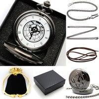 วินเทจคลาสสิกเคลื่อนไหวเล่นแร่แปรธาตุการ์ตูนโบราณนาฬิกาพ็อกเก็ของขวัญตั้งด้วยสร้อยคอโ...