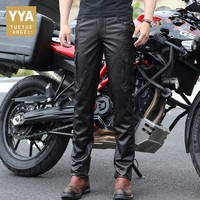 2019 High Quality Men Pants Fashion Genuine Leather Mens Trousers Slim Fit Motorcycle Trousers Casual Pocket Men Pencil Pants