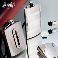 19 Style Can Choose Fine 304 Stainless Steel Portable Carry On Outdoor Jugs Metal Wine Wine
