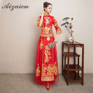 Best Top Chinese Girl In Traditional Dress