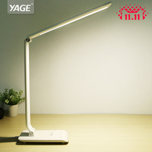 2016 hot sale yage luminaria de mesa lâmpada de mesa livro luz noite Reading Estudo Lâmpadas de Mesa Levou Para O Trabalho Allochroic Toque Natural