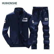 Men Set Clothing Jacket+Pants Sets Sportwear Sweatshirt Cotton Casual Tracksuit Men Hot Hip Hop Student clothes  2 Pieces 4XL