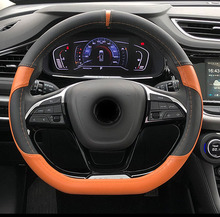 1pc for Dongfeng AEOLUS AX7 2019 Steering wheel cover
