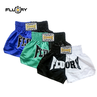 black and white muay thai shorts print and embroidery patches mma shorts trainning and competing kick boxing shorts