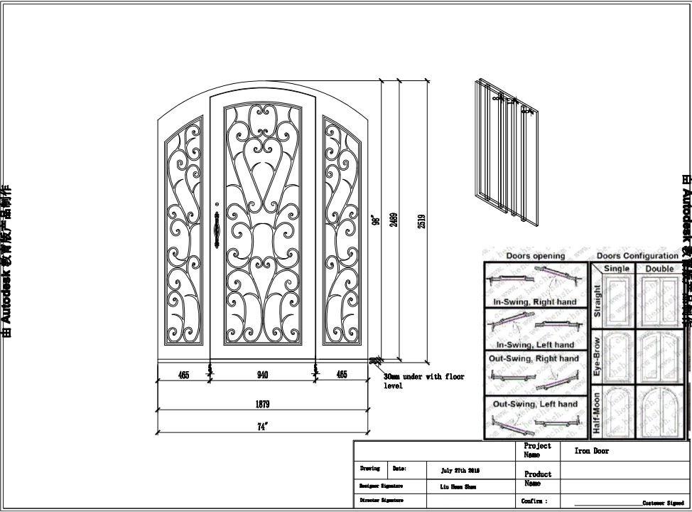 Iron Door Design Catalogue Iron Wine Cellar Doors