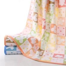 70*140 Four-leaf straw pure cotton bath towel adult children
