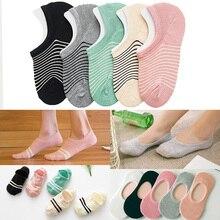 5 Pairs Women Invisible Low Cut Boat Socks Casual Thin Cute Striped Print Socks SCKTC0004
