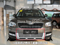 High quality stainless steel Front Grille Around Trim Racing Grills Trim For 2014 SKODA YETI 1pcs/set