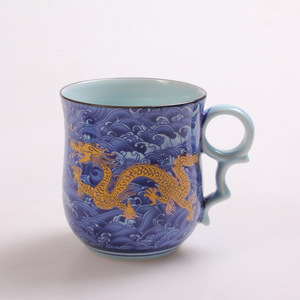 Image 4 - Free shipping Chinese style porcelain tea set coffee saucers and mugs Chinese blue cloud dragon Royal imperial cup