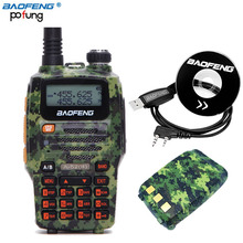 Baofeng A-52(II) 8w Walkie Talkie 65-108/136-174/400-520MHz Two-Way Radio + One Programming Cable with CD + One Spare Battery