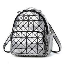 Старинные рюкзак Дамские туфли из PU искусственной кожи ромбовидная решетка женщины сумку Лидер продаж женские рюкзак Mochila Feminina школьные сумки для подростка