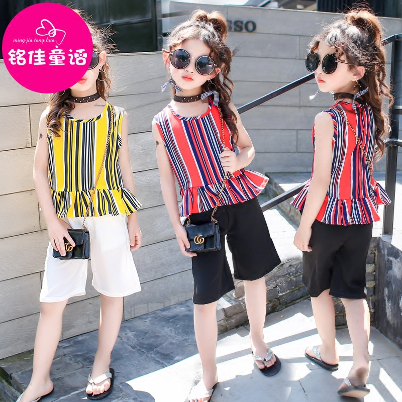 Children Clothes Sets 2017 New Summer Style Girls Geometric Pattern T-shirt + Pants 2 Pcs Kids Clothing Suits Ensemble Fille 14 2015 summer style girls clothes children clothing set girls clothing sets new family shorts shirt shorts belt ensemble fille