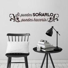 Цитаты на испанском Si Puedes Sonarlo виниловая наклейка на стену большая мечта Фреска Наклейка для декора офисных стен настенные художественные обои домашний декор плакат