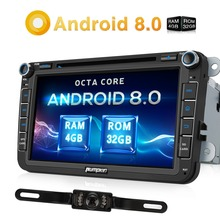 Pumpkin 4G RAM 32G ROM 2 Din 8''Android 8.0 Car DVD Player GPS Navigation For VW/Skoda/Seat/Golf Car Radio Wifi Bluetooth Stereo