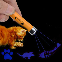 Creative Funny Pet LED Laser Toy Cat Laser Toy For Cats Laser Cat Pointer Pen Interactive Toy With Bright Animation Mouse Shadow