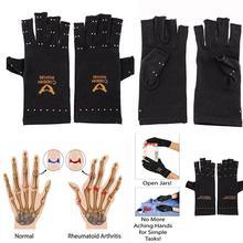 Giantree Новые Волшебные терапевтические перчатки без пальцев мягкие магнитные артрит суставы перчатки облегчение боли терапевтические компрессионные черные