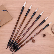 3 PCS Calligraphy Pen Woolen and Weasel Hair Chinese Calligraphy Brushes Pen Office Stationery Art Writing Pens School Supplies(China)