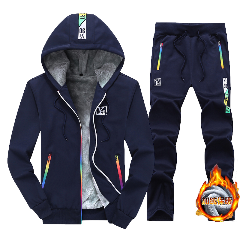 Winter New Plus Velvet Hooded Casual Sports Suit, Men's Daily Outdoor Running Suit, Personalized Color Zipper Large Size Sets